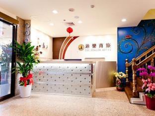 写真:ザ ディーラー ホテル