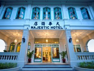 マジェスティック マラッカ ホテル