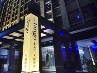 写真:タンゴ ホテル タイペイ リンセン