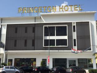 写真:プリンストン ホテル