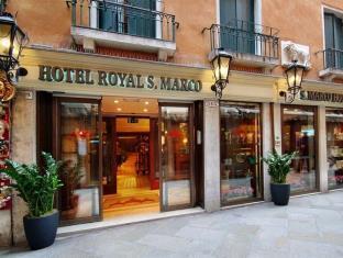 写真:ロイヤル サン マルコ ホテル