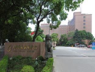 写真:上海 インターナショナル エアポート ホテル