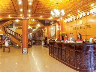 写真:アジア ホテル