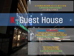 写真:K ゲストハウス ミョンドン 1