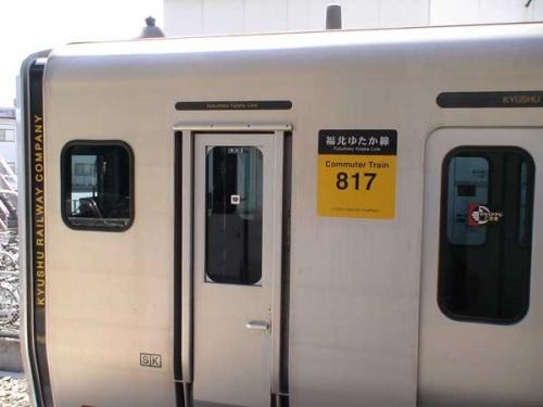 博多駅から福北ゆたか線に乗り20分ちょいで「城戸南蔵院前駅」です。<br />そこは別天地・・・<br /><br />自然溢れる景色の中に南蔵院はありました。<br />世界最大級の涅槃象があるなんて知らなかったな〜<br />http://www.nanzoin.com/<br /><br />博多方面に2駅戻ると「篠栗駅」です。<br />久山温泉レイクサイドホテル「湯の湖」で日帰り入浴をしました。<br />今、話題の岩盤浴も最高でした。<br />是非、お試しあれ・・・<br />http://www.lakesidehotel.co.jp/