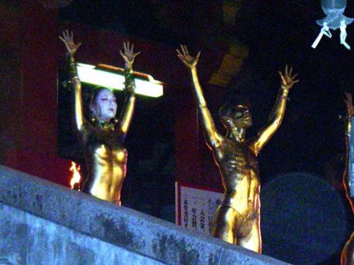 『大須大道町人祭りは金粉ショーで〆るのだ!!』 [愛知]のブログ・旅行記 by ぼぬかいさん エ