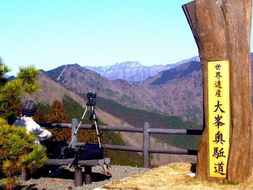 広さ日本一十津川村'07冬