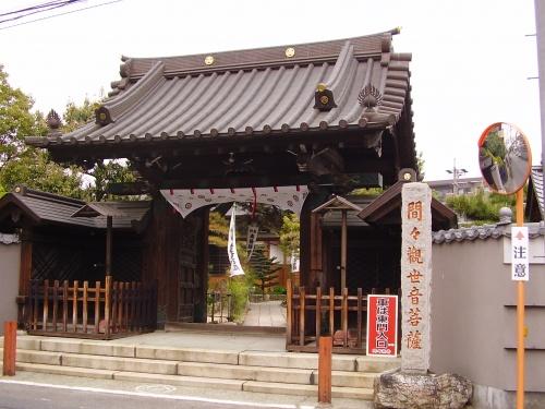 日本で唯一おっぱいのお寺・飛車山龍音寺