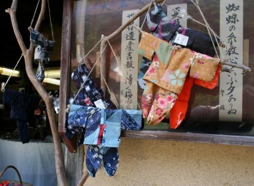ひとり旅 [119] 石見銀山「伝統的建造物群保存地区の街並み」島根県大田市