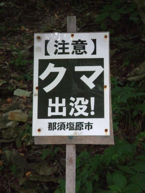 休日の一日をドライブで温泉を巡ります。<br /><br />那須温泉〜塩原温泉を訪ねました。<br />