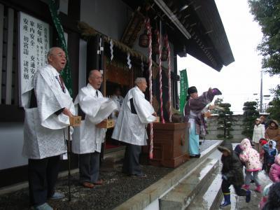 大和 下鶴間 浅間神社 節分