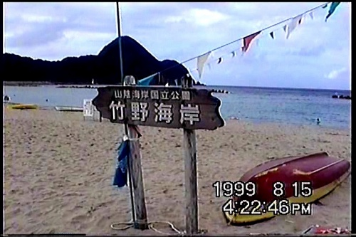 兵庫県ー朝来~日高~但馬~竹野の旅!900k!?
