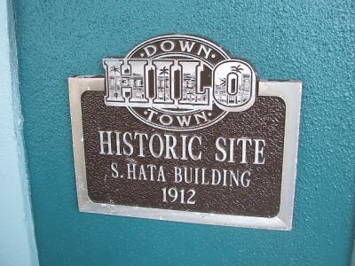 GWなのに空きがあったのでNWのマイレージでハワイへ行ってきました。<br />今回はハワイ島メインの旅行で、初日はヒロに飛び1泊だけしました。<br /><br /><br />*個人手配*<br />ハワイアン航空<br />ヒロ・ハワイアン