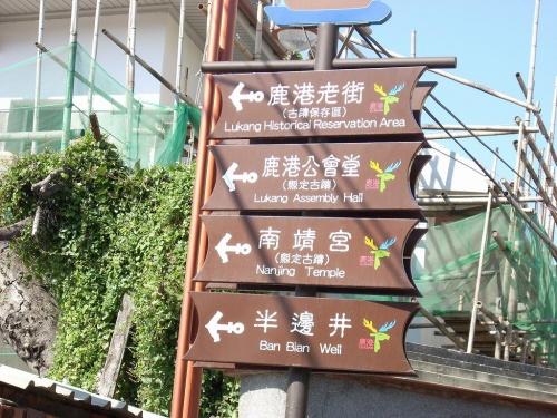 2009/01/01<br /><br />今年の台湾は1/2が急遽、振替休日となり<br />1/1〜1/4までの4連休<br /><br />いつもより有名観光地は行楽客が多く<br />賑やかになりました<br />お正月モードにはやはり欠けますけど<br /><br />何はともあれ、明けましておめでとう<br />ございます<br /><br /><br />