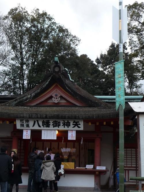 JOECOOLは元旦と2日に(午前中だけですが)仕事が入っていました。<br />3日は二条城に行ったので、初詣は4日になってしまいました。<br /><br />初詣の場所に選んだのは『石清水八幡宮(いわしみずはちまんぐう)』です。<br />『石清水八幡宮』は、大阪府枚方市と接する京都府八幡市にあり、京都や大阪から多くの参拝客が訪れる初詣のメジャースポットです。地元では「やわたのはちまんさん」という名で親しまれています。<br />JOECOOLもwifeも『石清水八幡宮』に参拝するのは小学生以来の○十年ぶりでした。