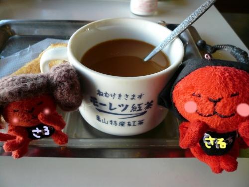 Let us ・ モーレツ紅茶♪