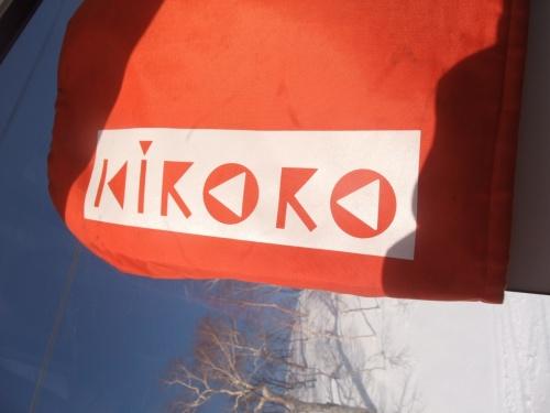 キロロ2009 スキー&スノボツアー vol.2