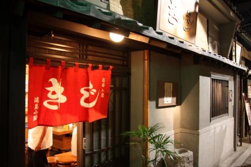 かなり有名なお店で、大阪のお好み焼きの名店というと、かならずこちら「きじ」が出てきます。<br /><br />大阪に来てすぐに会社の同僚に教えてもらい、それ以来、数えきれないくらいこのお店に来ています。<br />最近ではコテコテ料理が少し苦手になってきているので、来る頻度は減りましたが、こういうものって時々無性に食べたくなるんですよねー。<br /><br />他のお店でもお好み焼きはいろいろと食べましたが、やっぱりNo.1は「きじ」だと思います。<br /><br />平日夕方などは、ほぼ毎日行列ができていますので、注意してください。<br /><br />このお店の本店が梅田駅の食堂街にありますが、そちらは私は別のお店と考えており、推奨しません。また、東京にも支店を出した様ですが、そちらも一度も行ったことがないので、分かりません。<br /><br /><br />◎ きじ 梅田スカイビル店<br /><br />住所 大阪府大阪市北区大淀中1丁目1−90梅田スカイビル B1F<br />電話番号 06-6440-5970<br />営業時間 11:30~21:30<br />定休日 木曜<br />