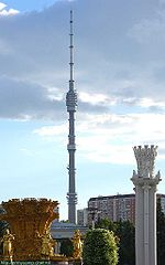 皆さんはモスクワにある観光地の一つ、オスタンキノ・テレビタワーをご存知ですか?<br /><br />もしかしたら、皆さんは2000年にタワーで火災が起きたことを覚えていらっしゃるかもしれません。その火災で3人死者が出て、タワーは再建のため閉鎖されました。<br /><br />しかし、今年4月から、再オープンになっています。オスタンキノ・タワー(540m)は1967年に建てられ、1976年にカナダのトロントでCNタワー(553m)が建てられるまで、世界で最も高いビルでした。現在は、CNタワーとアラブ首長国連邦・ドバイ市のブルジュ・ドバイに次いで第3位の高さです。<br /><br />そのタワーではどのようなツアーが行われているのでしょうか?
