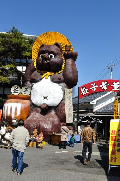 陶器で有名な町、栃木県益子町への旅