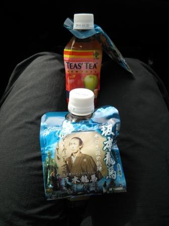 リベンジ!韓国岳登頂!!