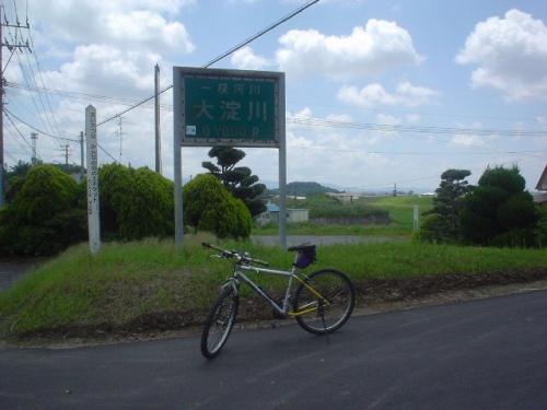 国道10号・自転車走破?−1