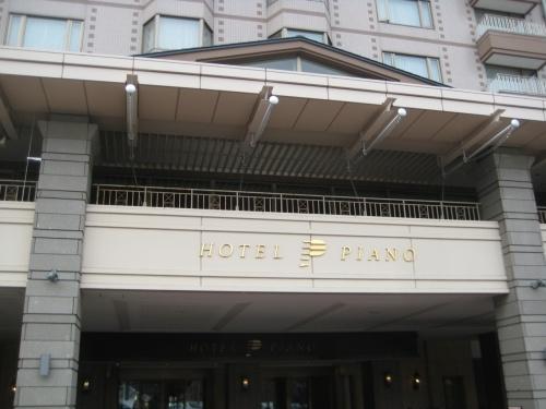キロロリゾート ホテルピアノ