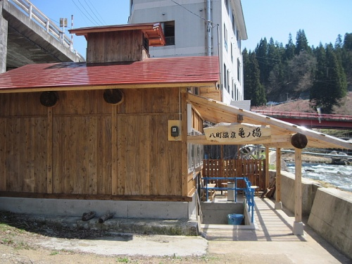 「福島・会津 温泉旅行」(2010年GW)その12「八町(はちまち)温泉 亀ノ湯」