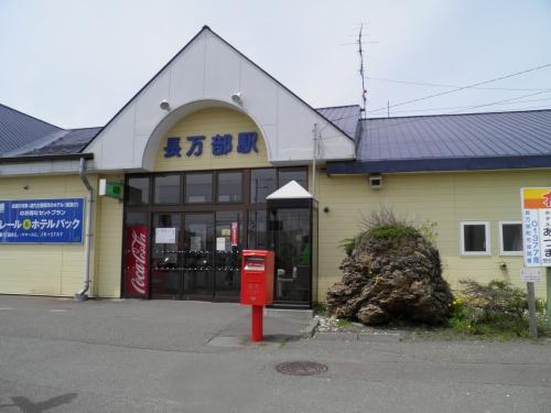 乗り鉄の旅−第一回北海道遠征(三日目)