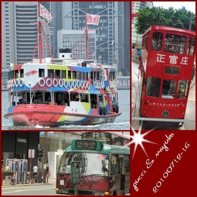 父と母と私・・・・合計195歳<br />のんびりと香港→シンセン(羅湖)にいくつもりが、やっぱり【香港】!「のんびり」なんて、してられませんわ<br /><br />あと、何回両親と海外旅行に行けるんでしょう〜<br /><br />歩ける限り、行きつづけるでしょう〜〜☆*~゚⌒('-'*)⌒゚~*☆ウフフ♪