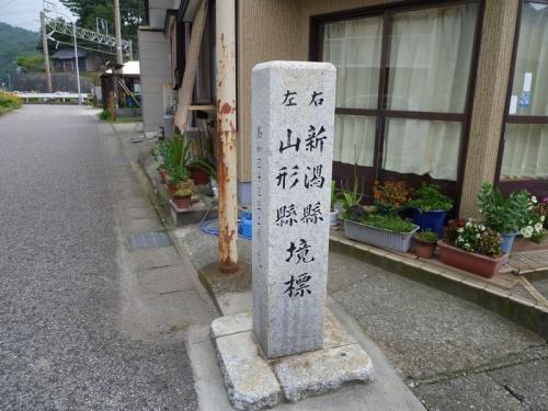 県境のまち1007  「鼠ヶ関」    ~鶴岡・山形&村上・新潟~