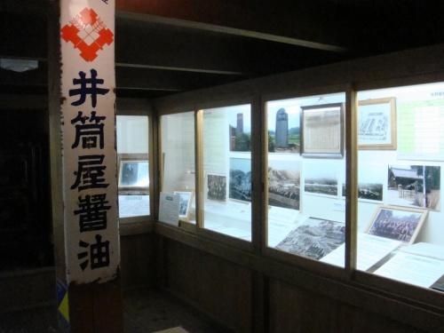 19. 讃州井筒屋敷と歴史町並み