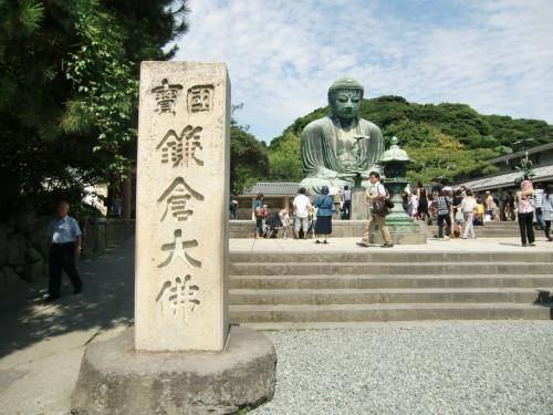 初めての鎌倉 Vol 1