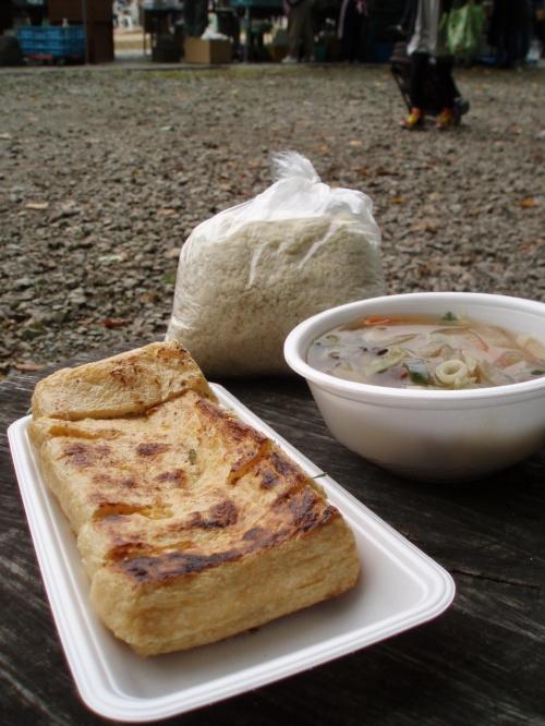 2010年10月24日に『とちお油あげまつり』と『栃尾地域農業まつり』へ行って来ました。同日に行われていた『鬼ぎりまつり』は残念ながら行けませんでした(涙)
