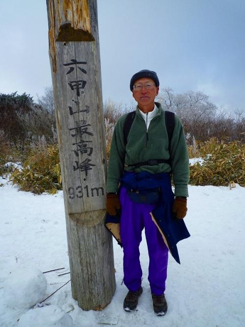 「この眺めがいいね」と君が言ったから 1月10日はヤマダ記念日~俵万智と筒井康隆に捧ぐ~
