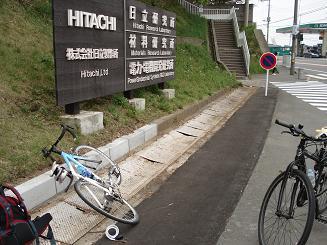 自転車の 雨の日 自転車 荷物 : 5月1日(二日目)