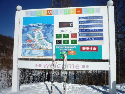 2011雪山転戦日記  小海リエックス 編