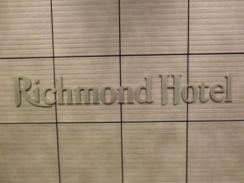 OPENまもないRichmond Hotel福山駅前に宿泊とデコクレイ