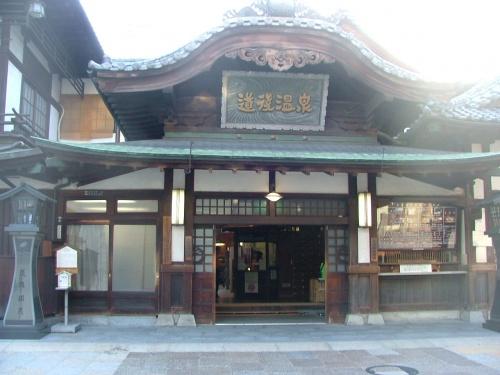 四国周遊(1) 道後温泉・松山