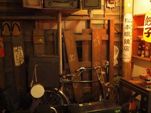 伊東温泉の駄菓子屋食堂で昭和30年代にタイムスリップ! 2011年4月