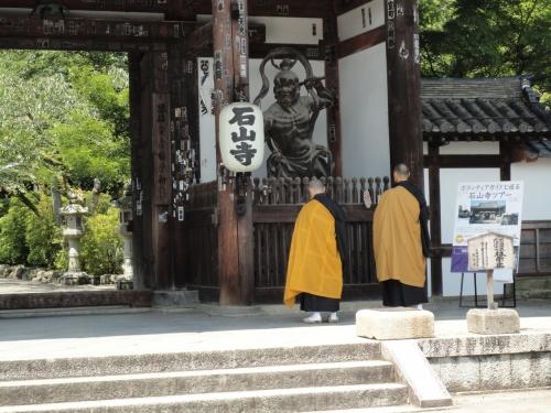 石山寺周辺を観光してきました