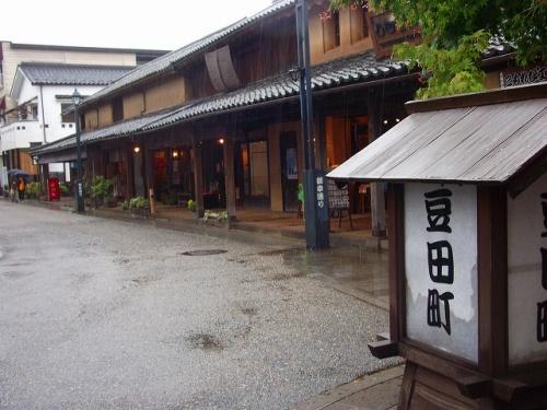 雨の天領地・日田を散策!