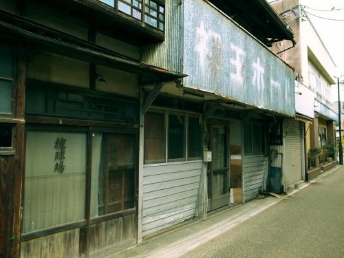 昭和の町 下仁田