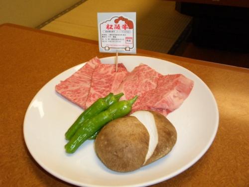 松阪牛が食べたくて~日本百名城【12】松阪城