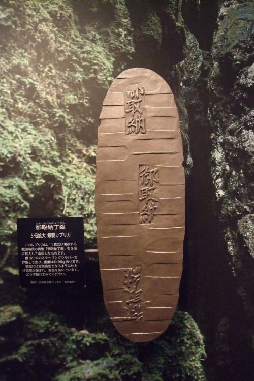 世界遺産:石見銀山一人旅(ちょびっと出雲大社)