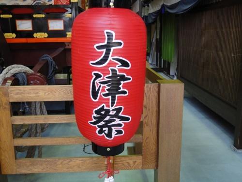 大津祭と琵琶湖畔のお庭