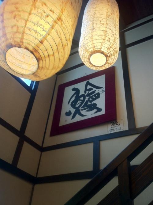 2011 AUG うなぎを食しに天領のまち日田へ