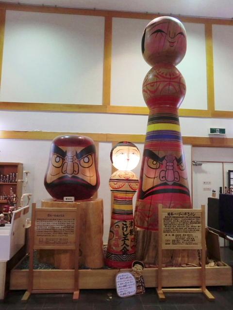 東北の温泉の旅(2011年9月)。。。その4「津軽伝承工芸館・こけし館」