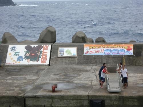 悪石島・ボゼ祭り