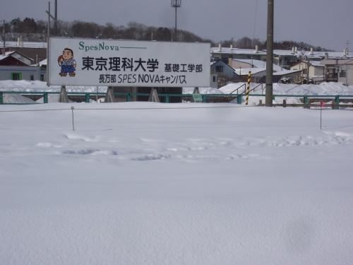 冬1月の長万部へ